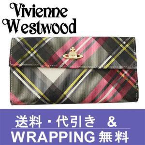 Vivienne Westwood ヴィヴィアン ウエストウッド 長財布 レディース 2801V 73V DERBY NEW EXHIBITION|redrose