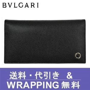 ブルガリ BVLGARI 長財布(小銭入れあり) メンズ 30398 redrose