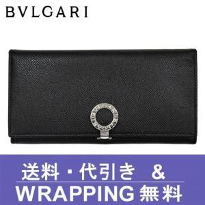 ブルガリ BVLGARI 長財布(小銭入れあり) レディース 30412 redrose