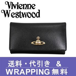 Vivienne Westwood ヴィヴィアン ウエストウッド 6連キーケース メンズ/レディース 321401 SAFFIANO BLACK redrose