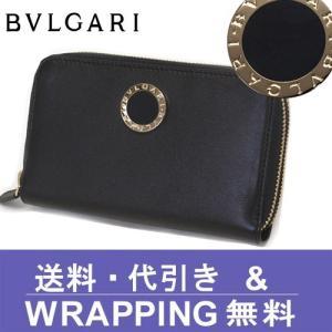 ブルガリ BVLGARI ラウンドファスナー 二つ折り財布/長財布(小銭入れあり) 32396 redrose