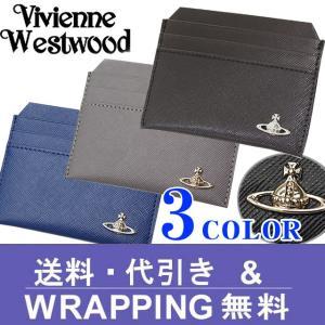 Vivienne Westwood ヴィヴィアン ウエストウッド カードケース/カード入れ 33172|redrose