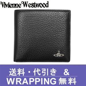 Vivienne Westwood ヴィヴィアン ウエストウッド 二つ折り財布  メンズ 33355 MILANO BLACK|redrose