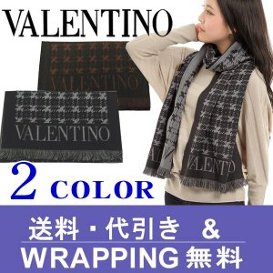 VALENTINO ヴァレンティノ・ガラバーニ ウール 100% マフラー メンズ レディース|redrose