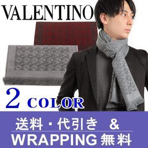 VALENTINO ヴァレンティノ・ガラバーニ ウール 100% マフラー メンズ レディース |redrose