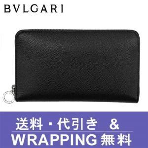 ブルガリ BVLGARI ラウンドファスナー 長財布(小銭入れあり) レディース 36933 redrose