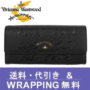Vivienne Westwood ANGLOMANIA ヴィヴィアン ウエストウッド アングロマニア 長財布 レディース 390021 SALCOMBE BLACK redrose