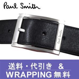 ポールスミス ベルト Paul Smith(リバーシブル) 4437 B520A|redrose
