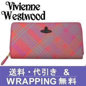 Vivienne Westwood ヴィヴィアン ウエストウッド ラウンドファスナー 長財布 レディース 5140V 126V TECHNO TARTAN ROSA|redrose