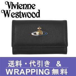 Vivienne Westwood ヴィヴィアン ウエストウッド 6連キーケース メンズ/レディース 720V 01V NAPPA NERO redrose