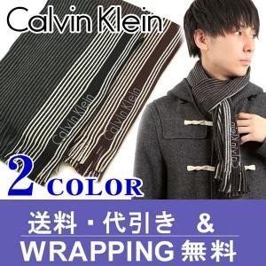 【マフラー レディース/メンズ/ブランド】Calvin Klein カルバンクライン マフラー 77300|redrose
