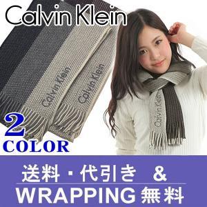 【マフラー レディース/メンズ/ブランド】Calvin Klein カルバンクライン マフラー 77302|redrose
