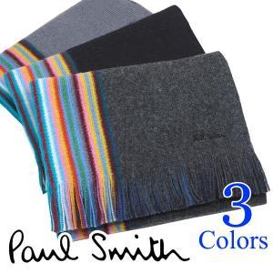 ポールスミス リバーシブル マフラー メンズ/レディース/ブランド/ウール/新作 Paul Smit...