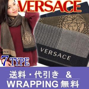 マフラー レディース/メンズ/ブランド/ウール VERSACE ヴェルサーチ マフラー|redrose