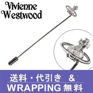 ヴィヴィアン ウエストウッド ピンズ(ラペルピン) BTP1007 2|redrose