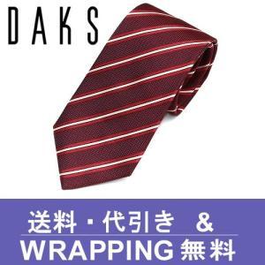 ダックス ネクタイ DA165【ネクタイ ブランド】【メンズ ビジネス】 |redrose