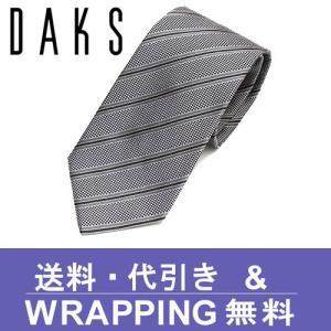 ダックス ネクタイ DA166【ネクタイ ブランド】【メンズ ビジネス】 |redrose