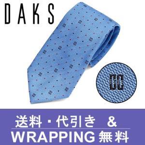 ダックス ネクタイ DA170【ネクタイ ブランド】【メンズ ビジネス】 |redrose
