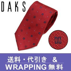 ダックス ネクタイ DA173【ネクタイ ブランド】【メンズ ビジネス】 |redrose