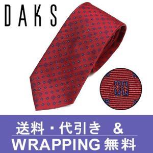 ダックス ネクタイ DA178【ネクタイ ブランド】【メンズ ビジネス】 |redrose