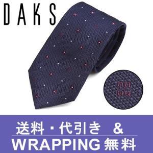 ダックス ネクタイ DA181【ネクタイ ブランド】【メンズ ビジネス】 |redrose