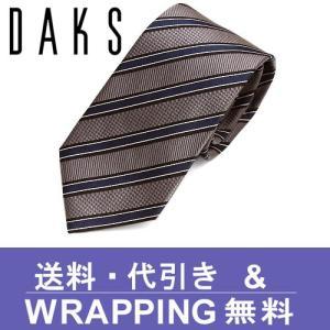 ダックス ネクタイ DA183【ネクタイ ブランド】【メンズ ビジネス】 |redrose