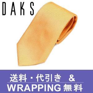 ダックス ネクタイ DA185【ネクタイ ブランド】【メンズ ビジネス】 |redrose