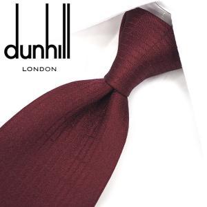 dunhill ダンヒル ネクタイ ブランド DH46【メンズ ビジネス】