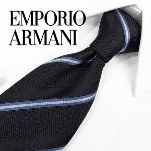 エンポリオ・アルマーニ(EMPORIO ARMANI)はジョルジオ・アルマーニのセカンドラインとして...