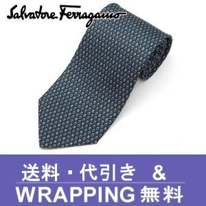 フェラガモ ネクタイ(8cm幅) FER202【ネクタイ ブランド】【メンズ ビジネス】 redrose