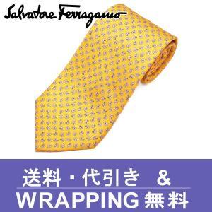 フェラガモ ネクタイ(8cm幅) FER211【ネクタイ ブランド】【メンズ ビジネス】 redrose