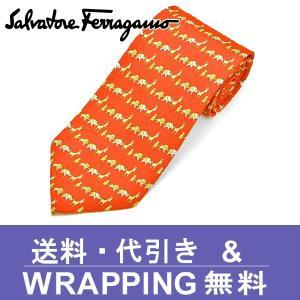 フェラガモ ネクタイ(8cm幅) FER216【ネクタイ ブランド】【メンズ ビジネス】 redrose