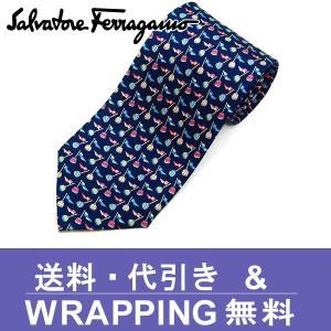 フェラガモ ネクタイ(8cm幅) FER217【ネクタイ ブランド】【メンズ ビジネス】 redrose