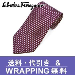 フェラガモ ネクタイ(8cm幅) FER218【ネクタイ ブランド】【メンズ ビジネス】 redrose