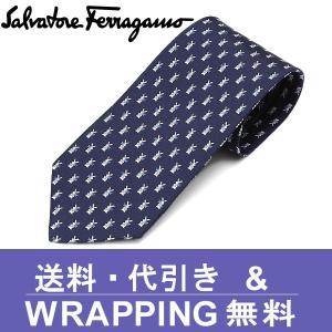 フェラガモ ネクタイ(8cm幅) FER401【ネクタイ ブランド】【メンズ ビジネス】 redrose