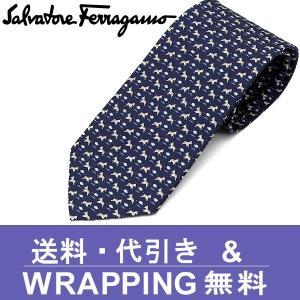 フェラガモ ネクタイ(8cm幅) FER403【ネクタイ ブランド】【メンズ ビジネス】 redrose
