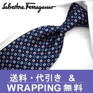 フェラガモ ネクタイ(8cm幅) FER405【ネクタイ ブランド】【メンズ ビジネス】 redrose