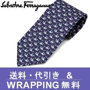 フェラガモ ネクタイ(8cm幅) FER411【ネクタイ ブランド】【メンズ ビジネス】 redrose