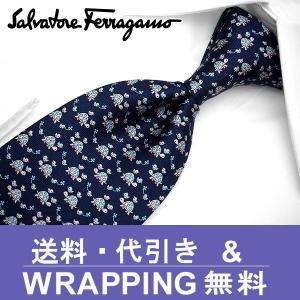 フェラガモ ネクタイ(8cm幅) FER412【ネクタイ ブランド】【メンズ ビジネス】 redrose