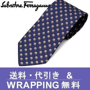 フェラガモ ネクタイ(8cm幅) FER422【ネクタイ ブランド】【メンズ ビジネス】 redrose