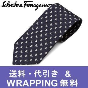 フェラガモ ネクタイ(8cm幅) FER425【ネクタイ ブランド】【メンズ ビジネス】 redrose