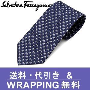 フェラガモ ネクタイ(8cm幅) FER427【ネクタイ ブランド】【メンズ ビジネス】 redrose