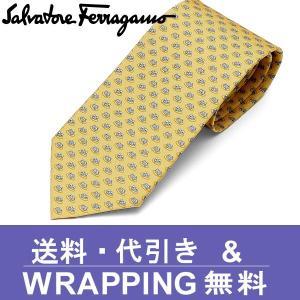 フェラガモ ネクタイ(8cm幅) FER428【ネクタイ ブランド】【メンズ ビジネス】 redrose