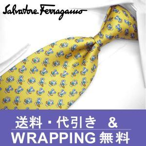 フェラガモ ネクタイ(8cm幅) FER433【ネクタイ ブランド】【メンズ ビジネス】 redrose