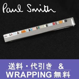 ポールスミス タイバー ネクタイピン ブランド 【Paul Smith】 FINER 92|redrose