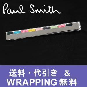 ポールスミス タイバー ネクタイピン ブランド 【Paul Smith】 FINER 96|redrose