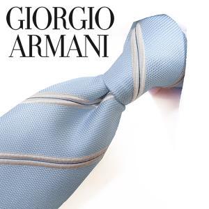 ファーストラインである「GIORGIO ARMANI」は、アルマーニブランドの主軸です。素材・品質の...