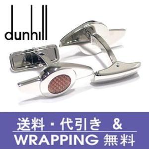 dunhillダンヒル カフスJSX8248K|redrose