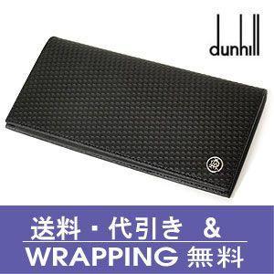 dunhill ダンヒル 長財布(小銭入れあり) マイクロ ディーエイト L2V312A redrose