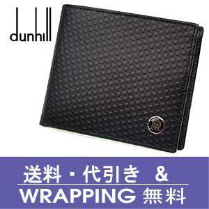ダンヒル財布 dunhill ダンヒル 財布 サイフ さいふ 二つ折り財布(小銭入れあり)|redrose